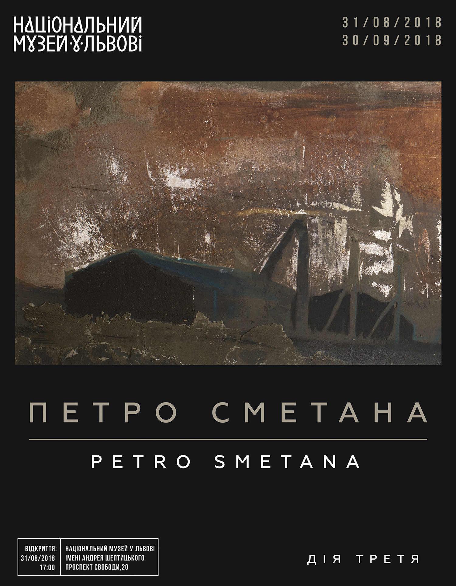 Петро Сметана. Дія Третя